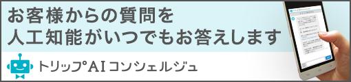 014_pop_510_120